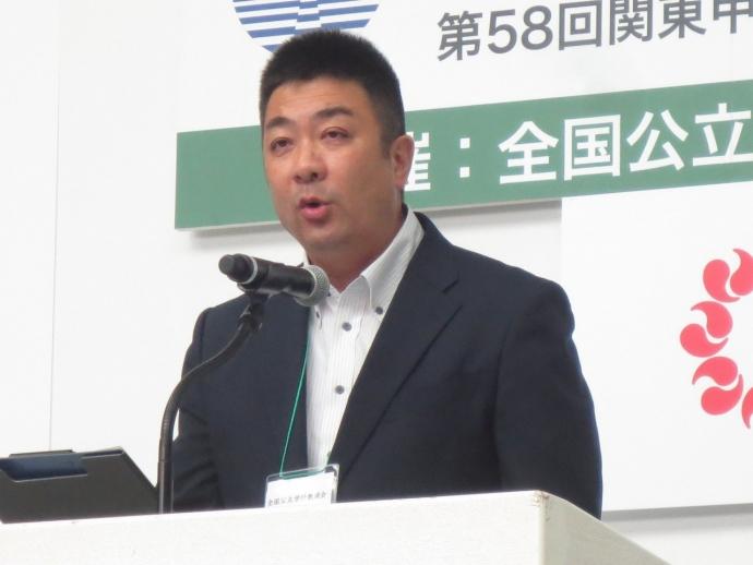特別分科会Ⅰ 後藤研究副部長
