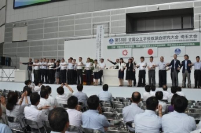 次年度開催県北海道の方々