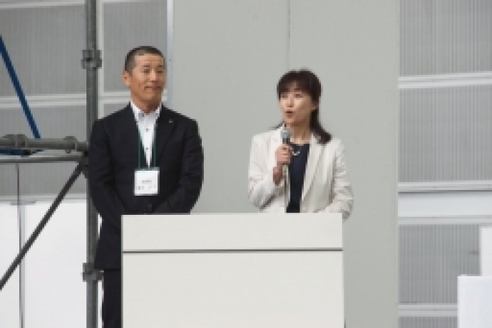 次年度開催地紹介 笹川実行委員長(左)、山下研究部長(右)