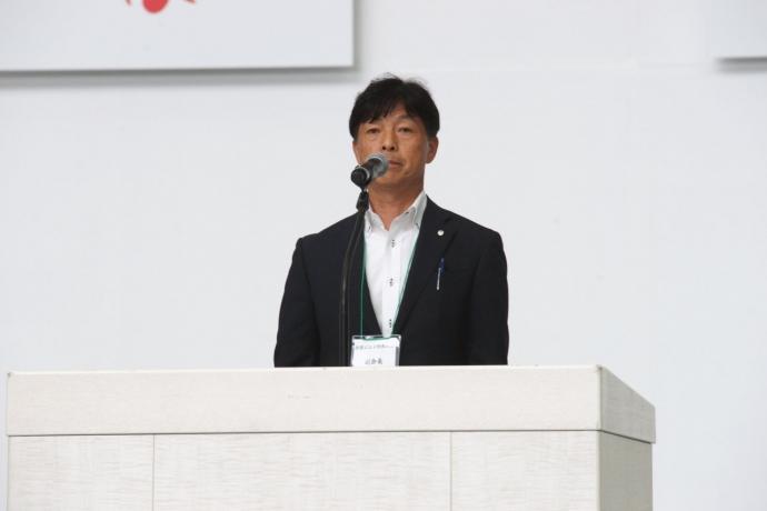 開会の言葉 杉江副会長