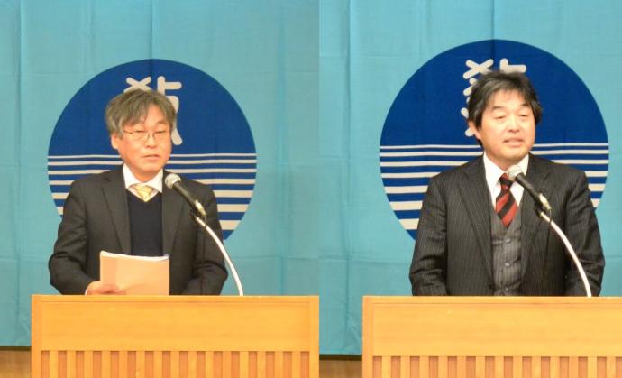 福島県・丹野研究部長(左)三重県・前田研究部長