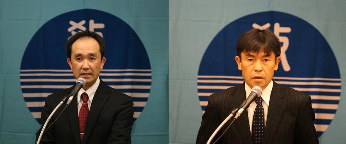徳島県 井上研究部長(左)、埼玉県 玉崎研究部長(右)