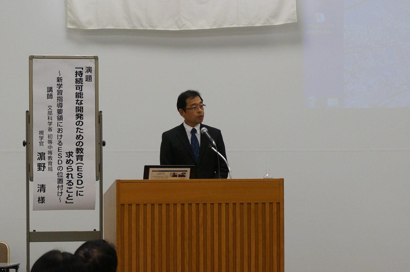 松崎副会長