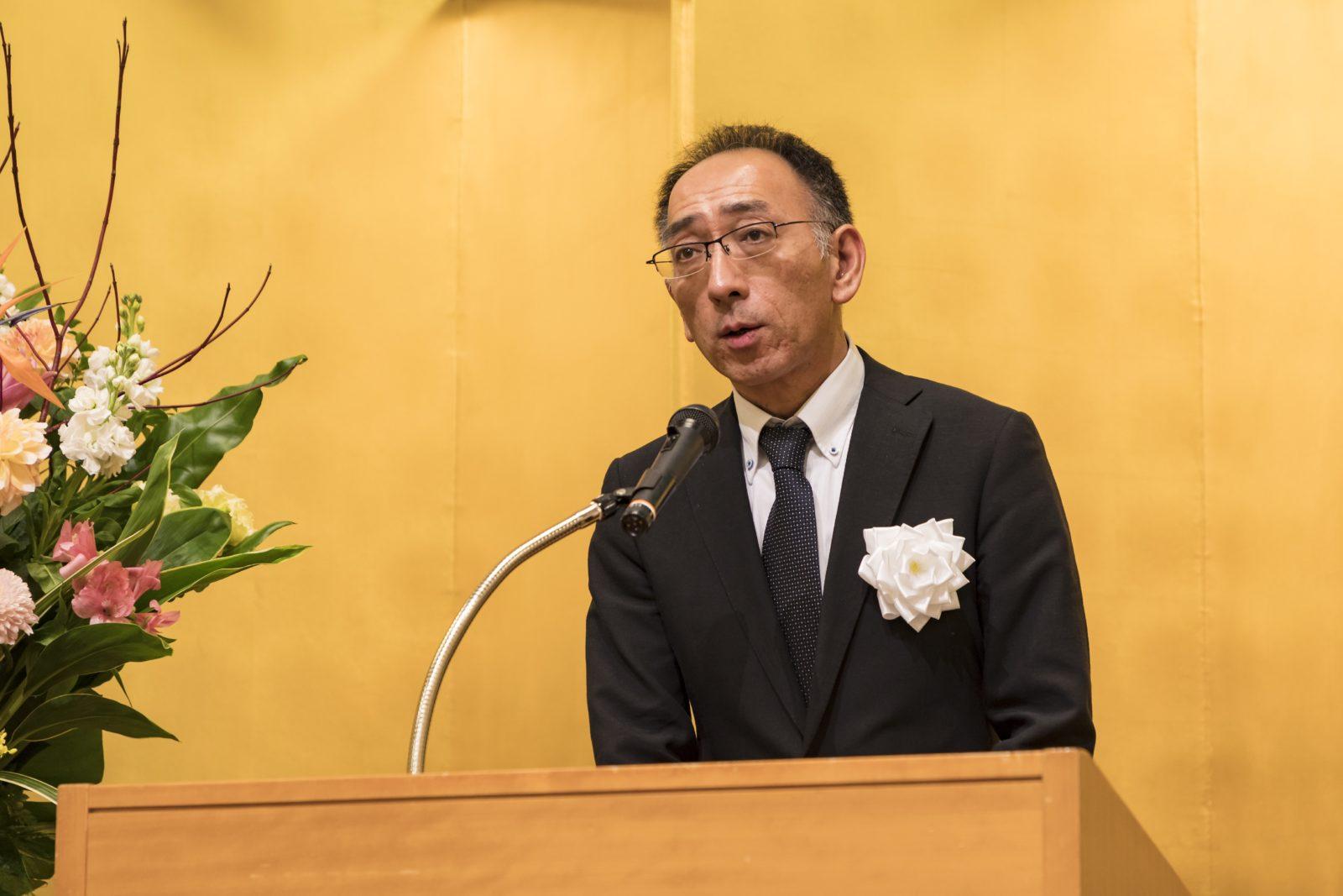 開式の言葉 齋藤副会長