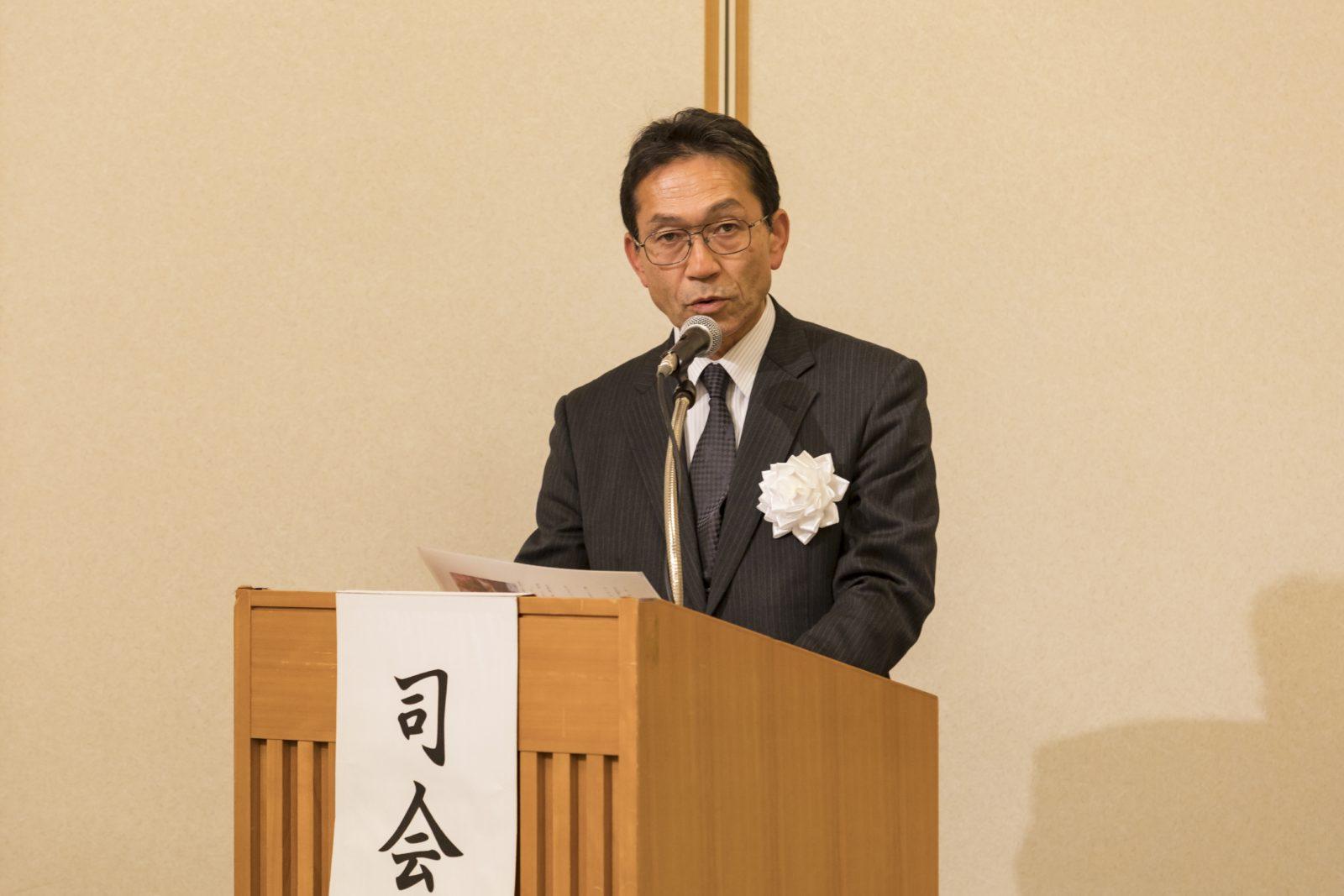 祝電披露 井田副会長