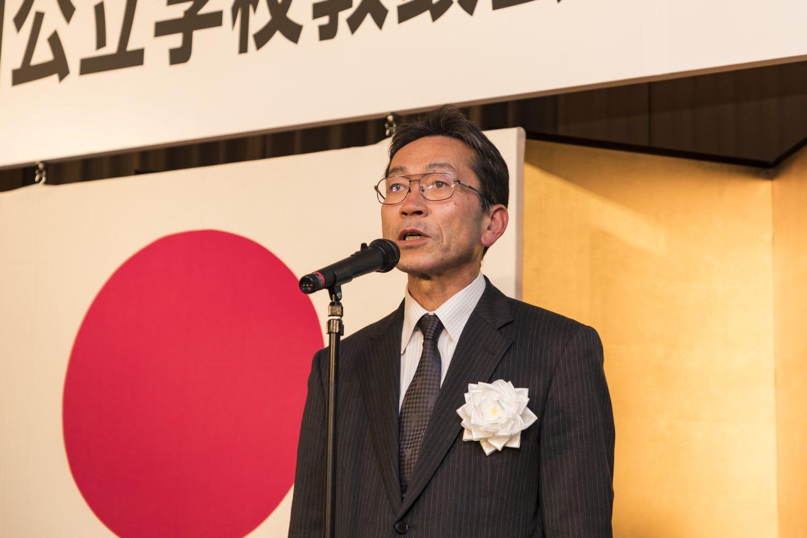 開会のことば 井田副会長