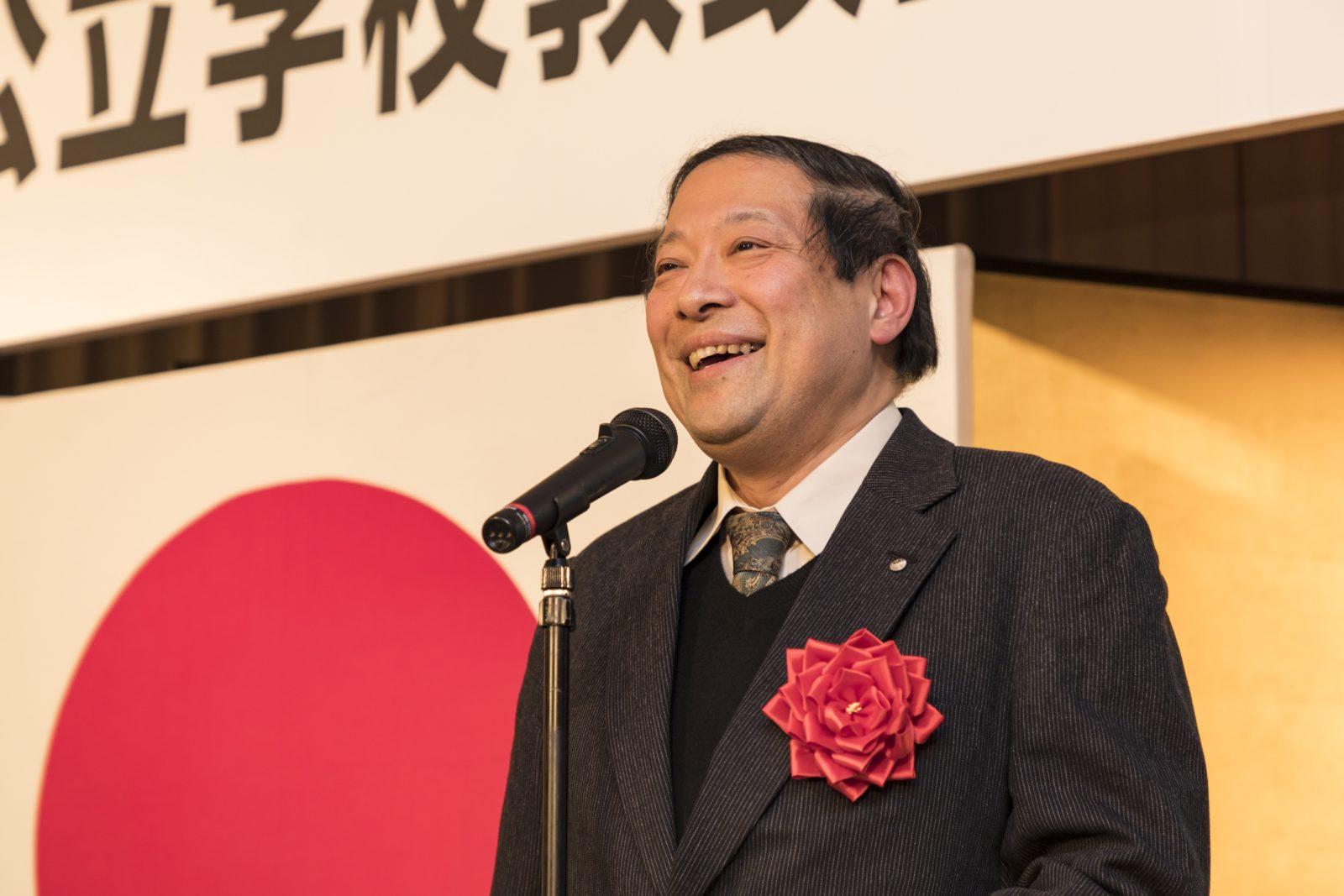 平成24年度全国公立学校教頭会 会長 和田俊彦 様